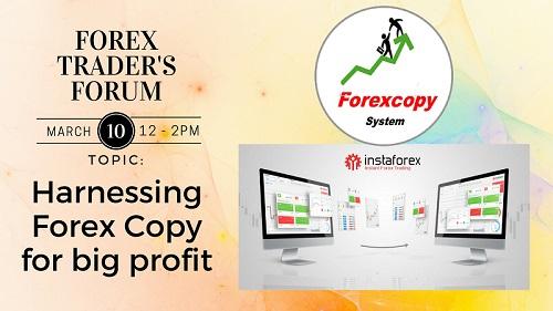 Nigerian forex forum